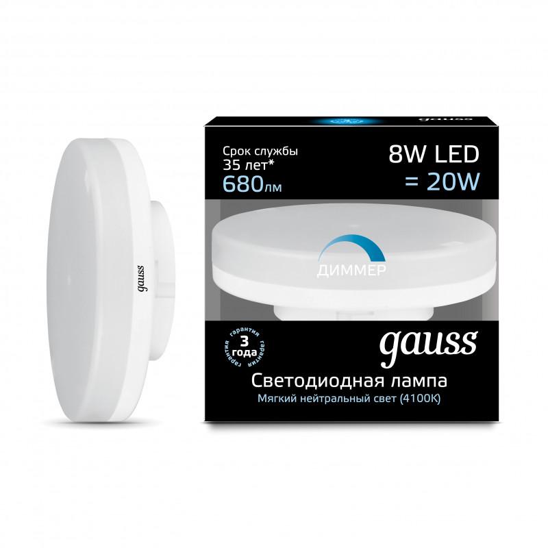 Gauss Лампа Gauss LED GX53 8W 4100K диммируемая1/10/100