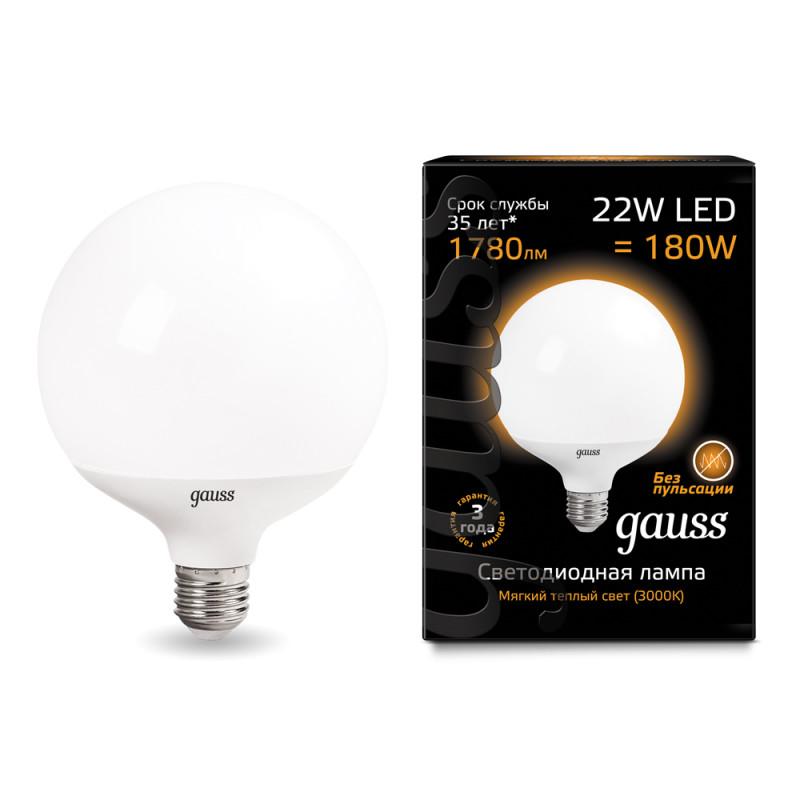 Gauss Лампа Gauss LED G125 E27 22W 3000K 1/24 винт 4 8 m3 20 22 24 27 30 33 36 1