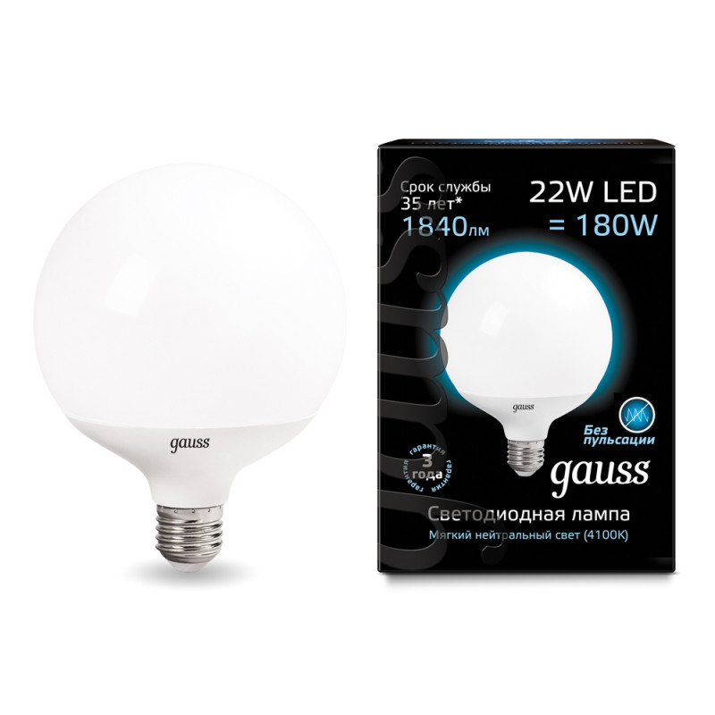 Gauss Лампа Gauss LED G125 E27 22W 4100K 1/24