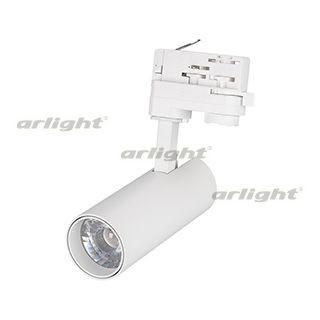 Arlight Светильник LGD-GERA-4TR-R55-10W Warm (WH, 24 deg) сумки gera сумка