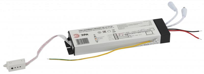 ЭРА LED-LP-5/6 (A) ЭРА БАП для панели SPL-5/6 (необходим LED-драйвер) (50/1600) эра spl fix1 эра подвесное крепление для светодиод панели spl 150 2700