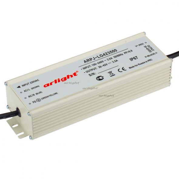 Arlight Блок питания ARPJ-LG423500 (150W, 3500mA, PFC) контроллер arlight блок питания arpj lm421400 60w 1400ma