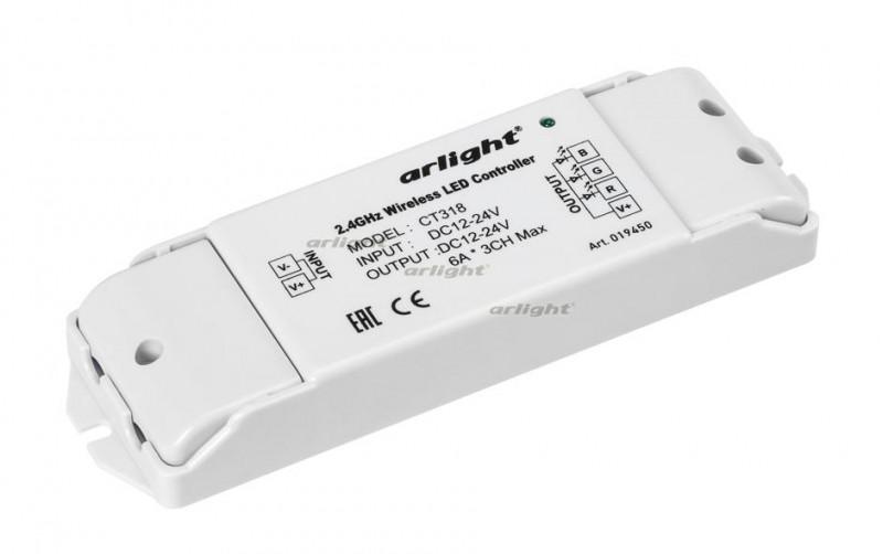 Arlight Контроллер CT318 (12-24V, 216-432W)