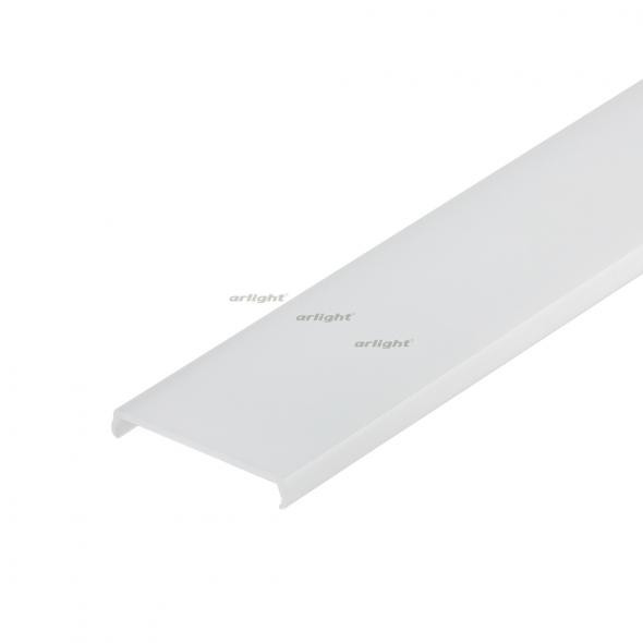Arlight Экран 2.5 метра SL-W33-2500 OPAL 10 w33