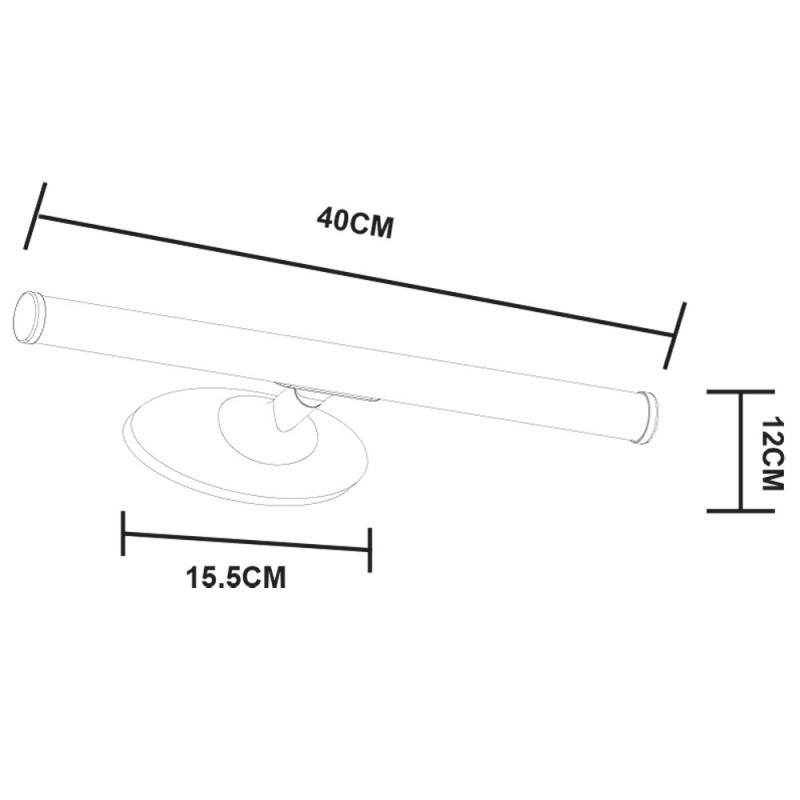 Светильник для картин ARTE Lamp A2836AP-1WH