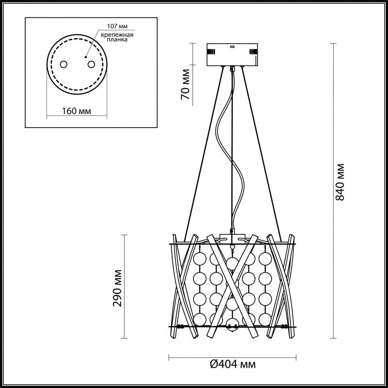 Купить Потолочный подвесной светильник Odeon Light 4094/60L в Питерке цена прайс-лист