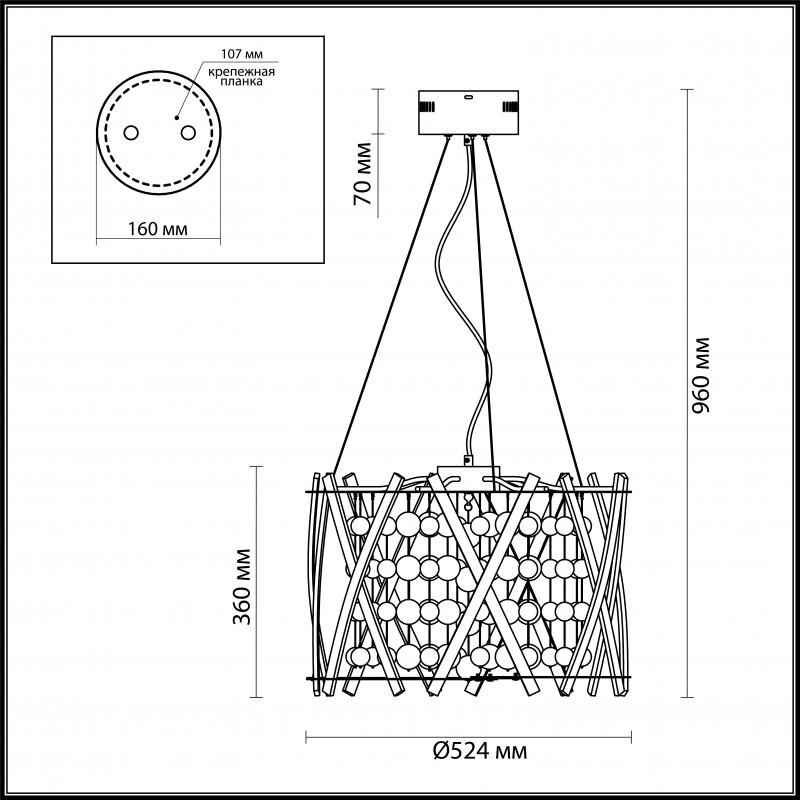Купить Потолочный подвесной светильник Odeon Light 4094/60LA в Базарном Карабулаке цена прайс-лист