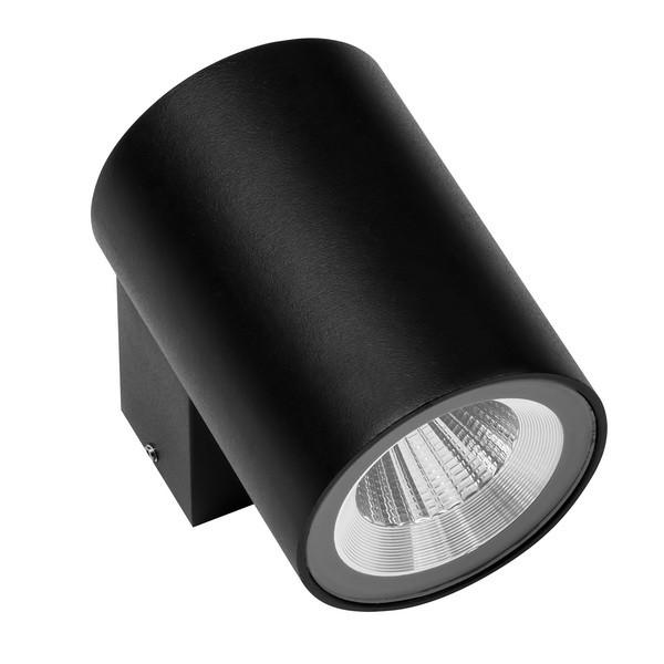 Купить Светильник настенный Lightstar 350674 в Энгельсе цена прайс-лист